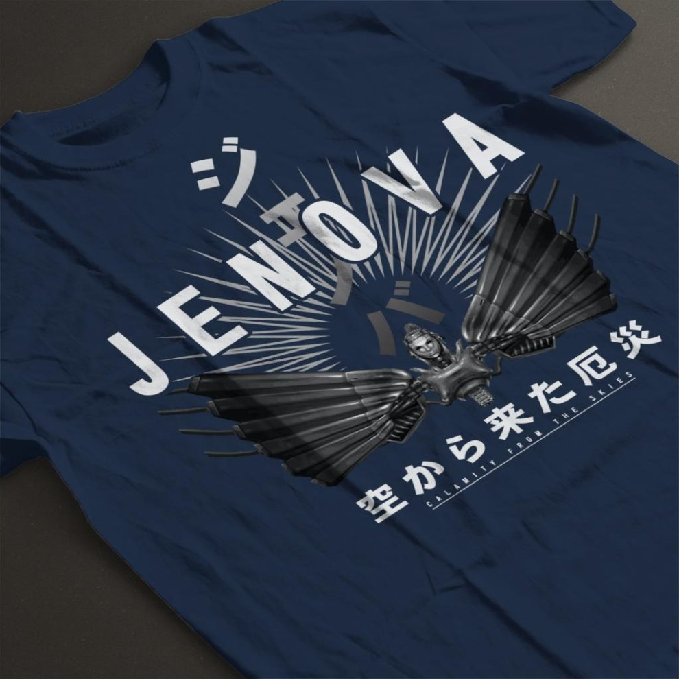 (X-Large (12-13 Yrs), Navy Blue) Jenova Calamity from the Skies Final Fantasy VII Kid's T-Shirt thumbnail 4