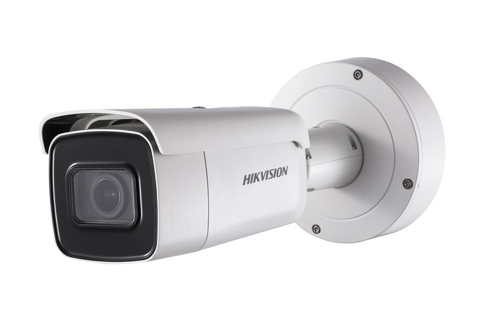 DS-2CD2645FWD-IZS(2.8-12mm)(B) 1/2,5 Netzwerk Bullet Kamera