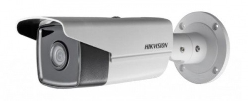Hikvision DS-2CD2T23G0-I8 thumbnail 1
